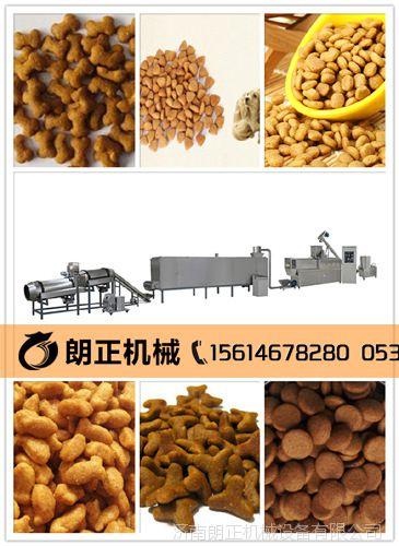 饲料生产线莽源机械,猫粮、狗粮生产设备15614678280