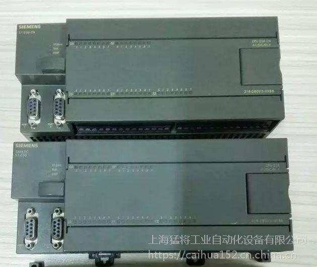 正品S7-200CN西门子6ES7290-6AA20-0XA0模块PLC询价现货