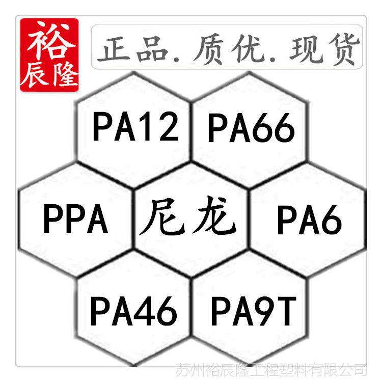 PA6/新会美达/M2400 相对粘度2.45 高流动 尼龙6 纯树脂 好脱模性