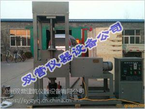 ZD-08振动压实成型机 震动压实成型机厂家