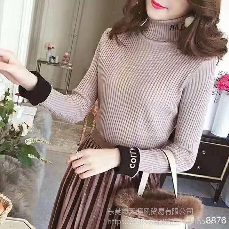 广西临桂哪里有几元羊毛衫批发 秋冬杂款女士毛衣批发 库存羊毛衫批发 清仓处理