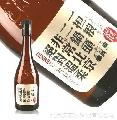一担粮二锅头北京二锅头正标 42度清香型白酒整箱480ml*12支装