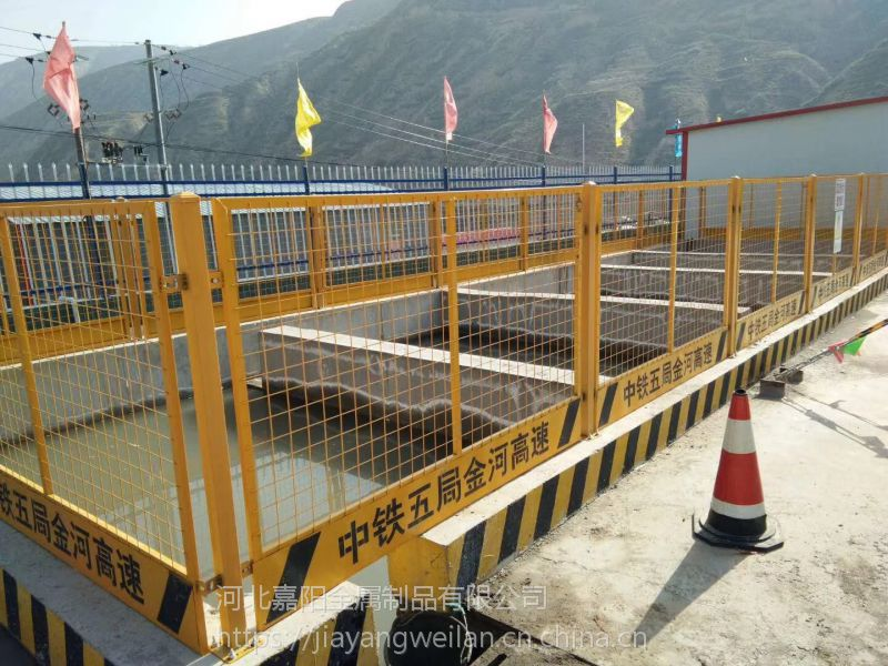 北京基坑护栏 现货基坑护栏 嘉阳金属制品厂【推荐】