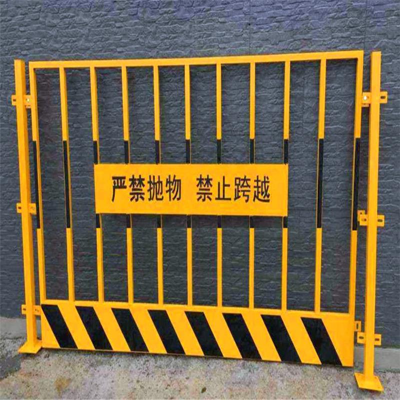 基坑护栏生产厂家l基坑护栏现货l基坑临边防护栏