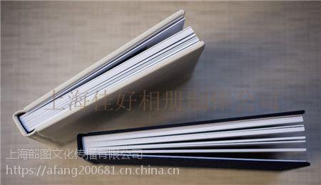 上海晓东小学生毕业纪念册制作中心同学聚龙华第二小学手抄报图片