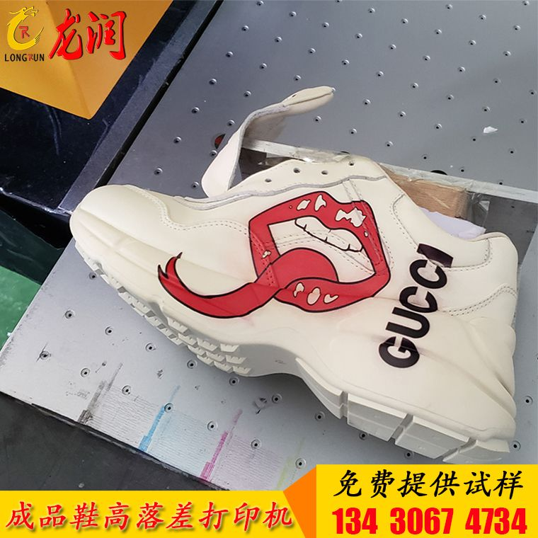 成品鞋子高落差打印机 弧面凹凸高喷射不散墨