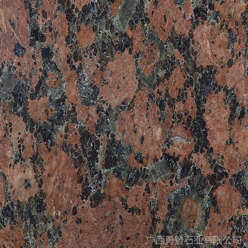 厂家直销可加工定啡钻 路沿路牙花岗石花岗岩板材低价批发