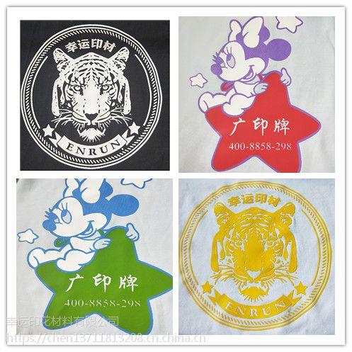 广印高档丨GR-898AB肉感胶浆