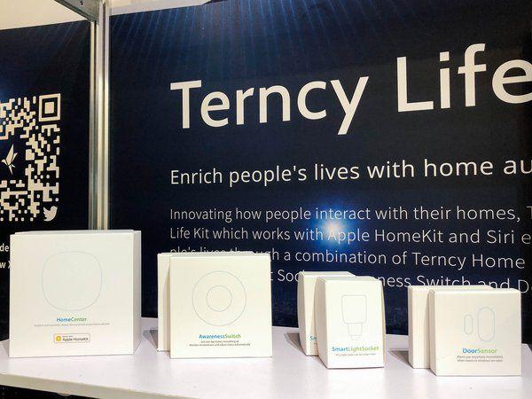 展示中的Terncy智能设备