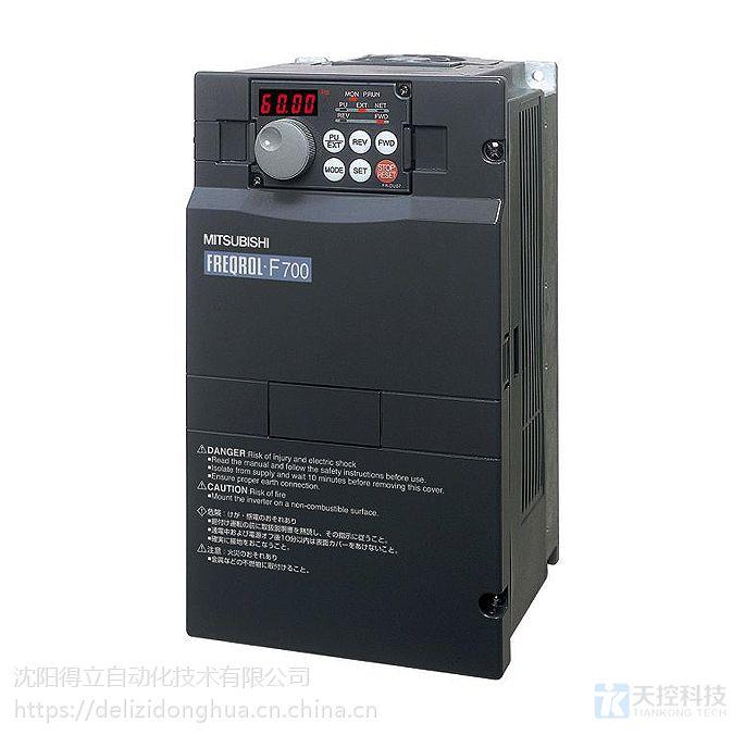 日本三菱E740系列变频器现货