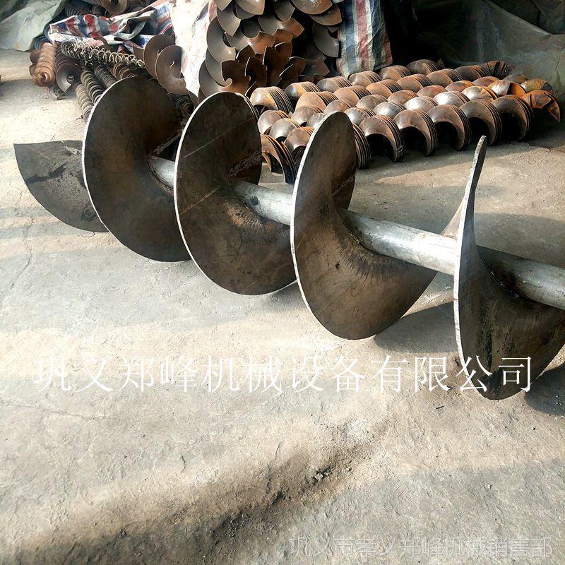 阿里热卖 专业生产 按需定制 304不锈钢蛟龙叶片