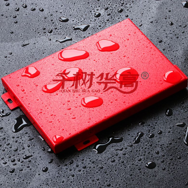 承接铝单板定制 冲孔雕花氟碳幕墙铝单板铝方通实力厂家