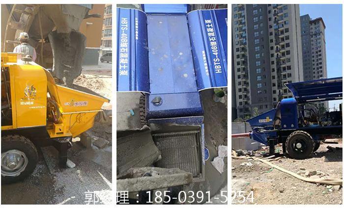 細石混凝土地泵大功率輸送泵