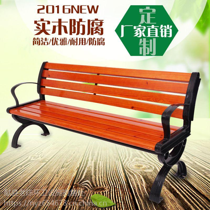 老陈1.5米公园椅户外长椅子长凳庭院园林椅凳长条园林排椅座椅防腐实木铁艺铸铝