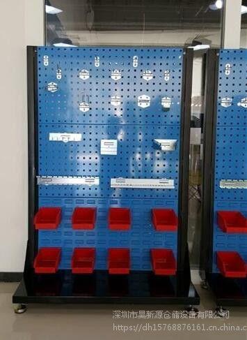 方孔工具挂板整理物料架 百叶挂板物料盒专用物料架