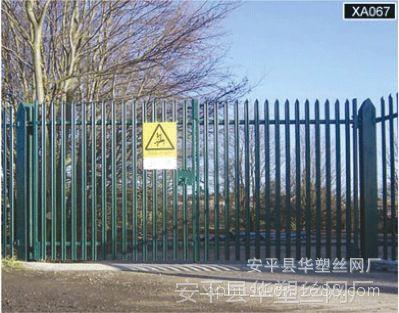 【现货供应】阳台护栏、防护窗、楼梯扶手、锌钢栅栏、花园围栏