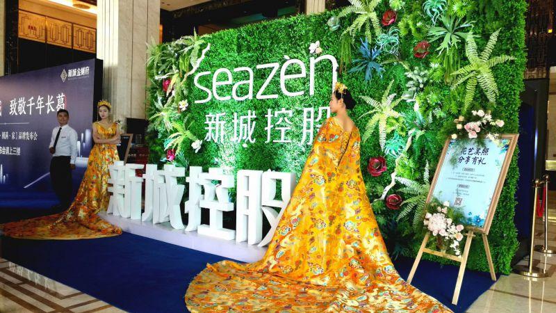 郑州地产活动策划 品牌发布会策划