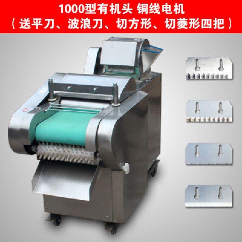 不锈钢萝卜切片机 黄瓜切片机 豆腐皮切丝机