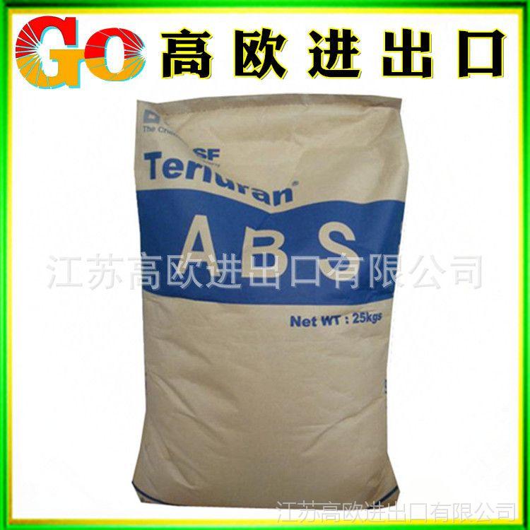 高流动ABS/韩国巴斯夫/GP-35 高光 延展性好 适用于薄壁制品