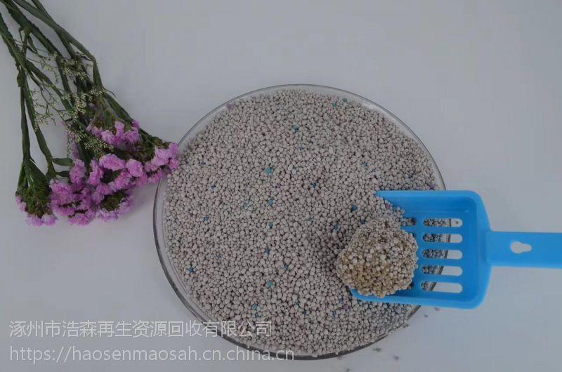 浩森膨润土球形猫砂粉尘少结团好10公斤猫砂湖北省