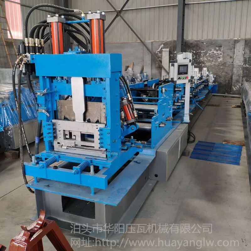 华阳发往广州英德一键快速换型80-300C型钢机施工现场