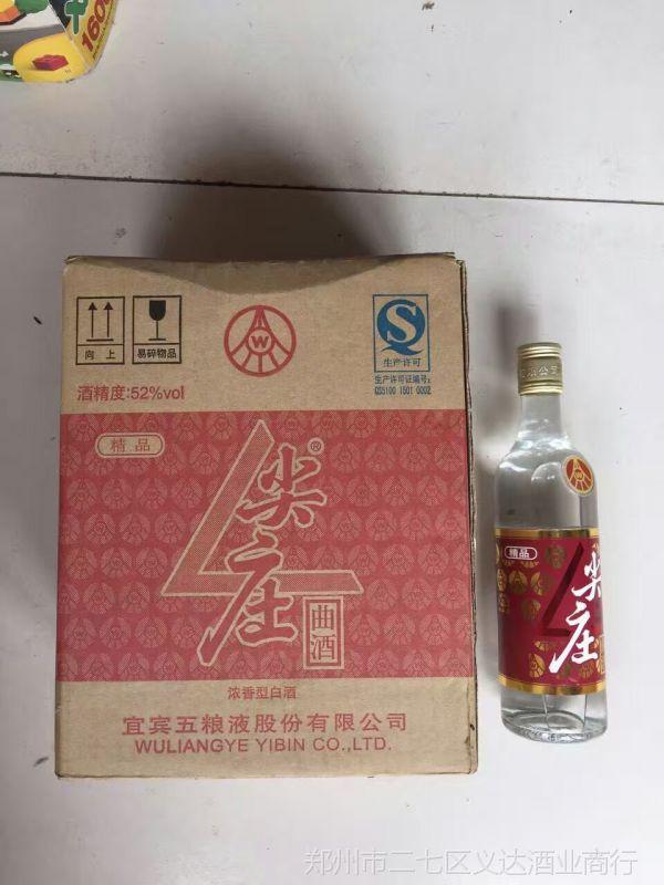批发白酒 绵竹大曲纸袋装 52度 12瓶 绵竹头曲3号 6号 纸袋绵大