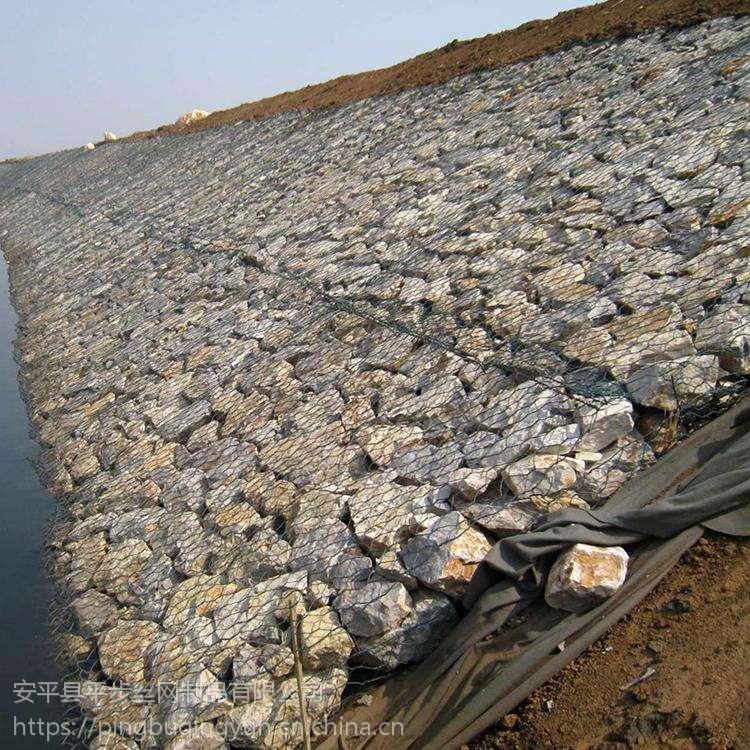 格宾石笼的施工技术参数@水库格宾网厂家