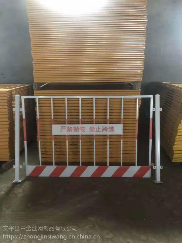 【中金护栏】基坑护栏基坑临边护栏专业生产厂家