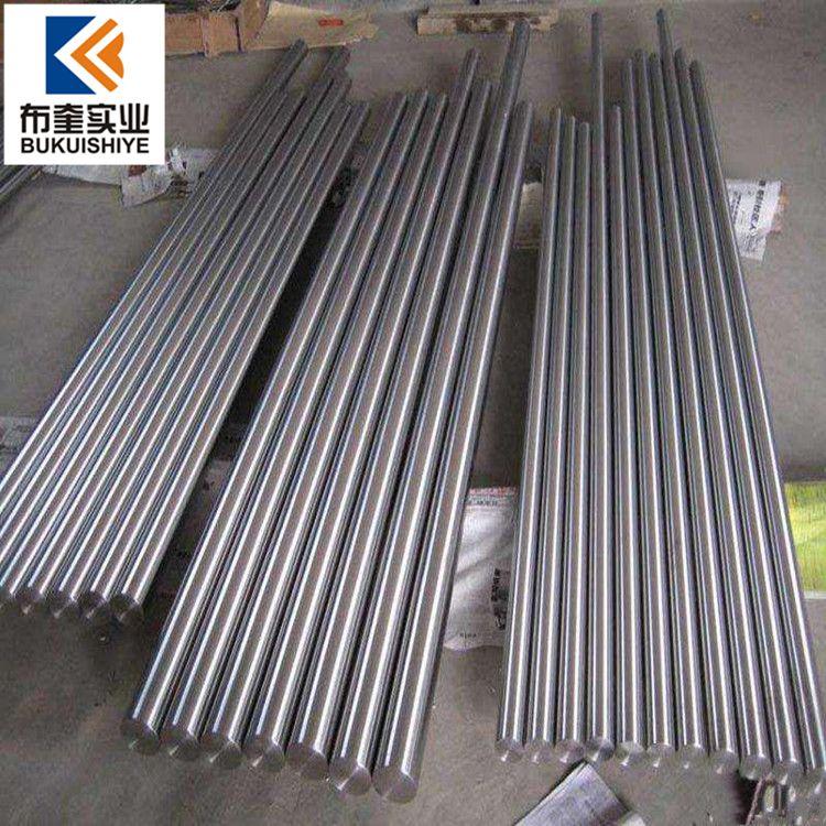 布奎冶金:供应蒙乃尔Monel401合金棒材 Monel401耐蚀合金板材