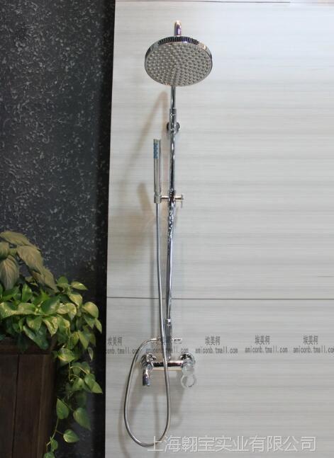 埃美柯YG127F52淋浴花洒喷头套装 全铜龙头冷热淋浴器