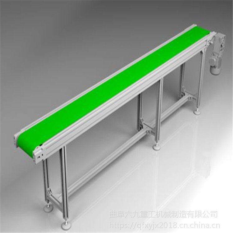 铝型材输送机不锈钢防腐 食品包装输送机济宁