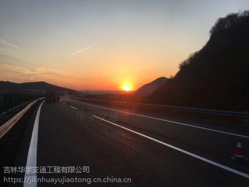 磐石公路划线厂家 华宇交通