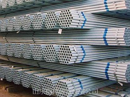 2寸厚壁镀锌钢管单价_DN50冷镀镀锌管厂家_型号齐全