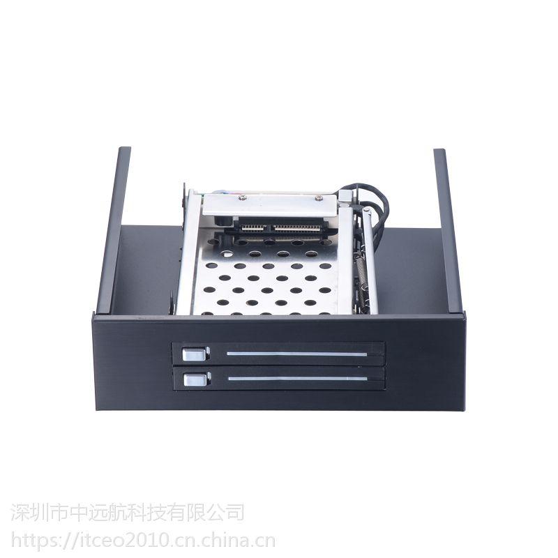 硬盘抽取盒,硬盘托架、2.5英寸转5.25英寸光驱位抽取盒
