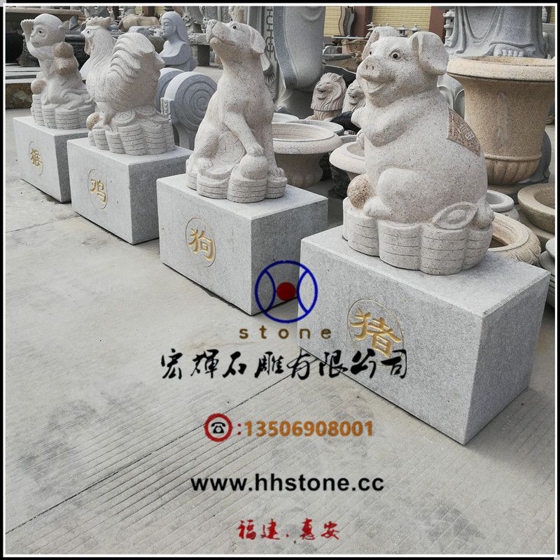 含座一米高花岗石十二生肖雕刻品