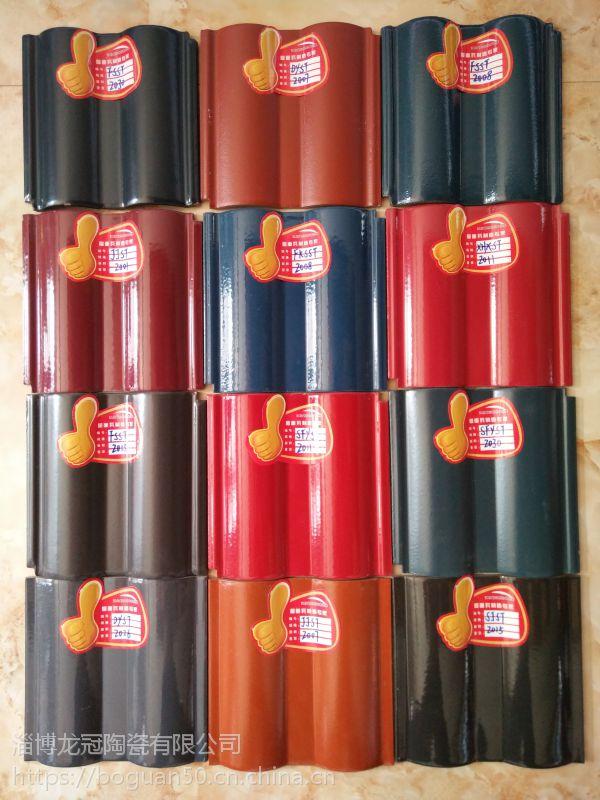 陶瓷波形瓦:高温烧成,超强抗冻,老字号、百年不褪色-山东淄博屋面陶瓷波形瓦厂家
