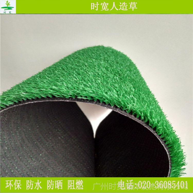时宽仿真草坪人造草坪假地毯幼儿园人工草皮绿植户外装饰绿色垫子