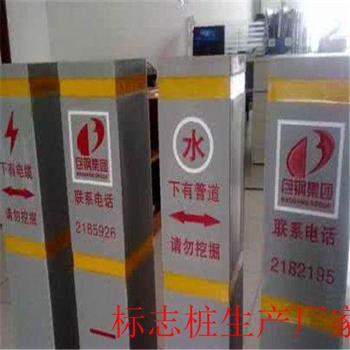郴州临武县玻璃钢地下电缆警示桩多少钱