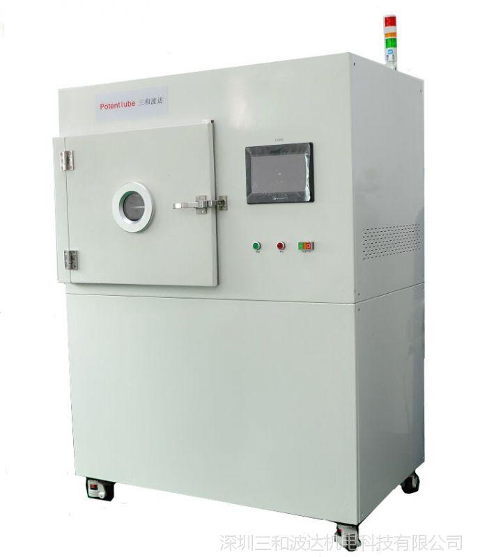大型高频等离子清洗机批发定制 13.56MHz真空等离子体清洗机