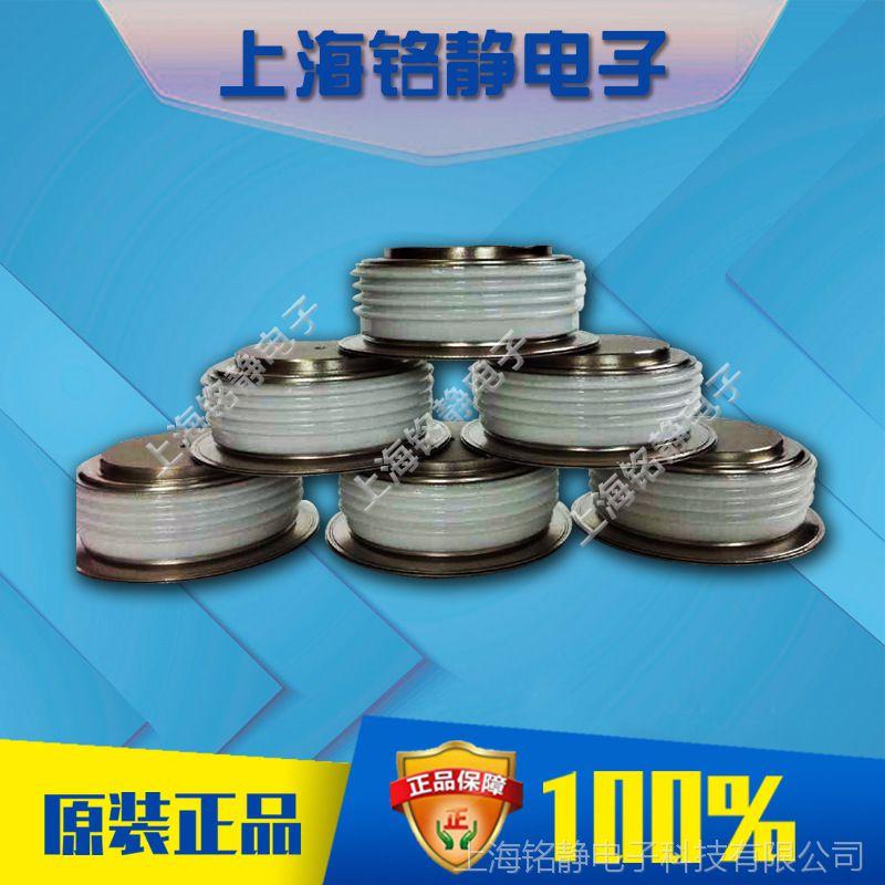 5STP04D4200平板可控硅二极 晶闸管模块现货陶瓷封装
