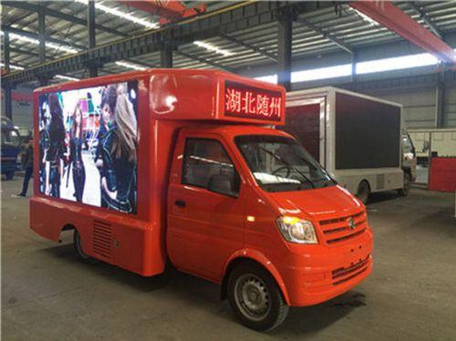 内蒙古自治led宣传车厂家