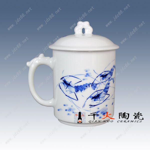 陶瓷茶杯 企业定制茶杯