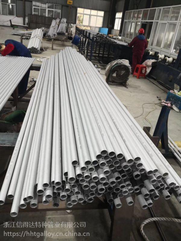 丽水S33403新型换热管专业生产