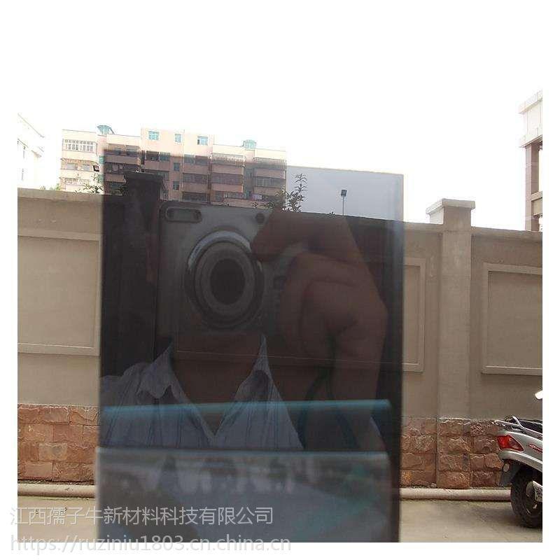 半透镜时光隧道镜子亚克力双面镜深邃灯镜面板反光镜子