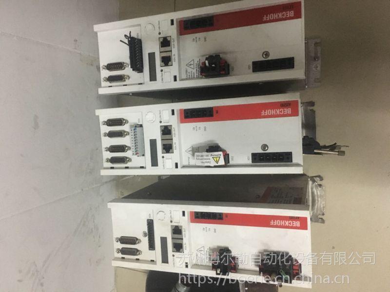 倍福BECKHOFF伺服维修 专业芯片级维修伺服驱驱动器
