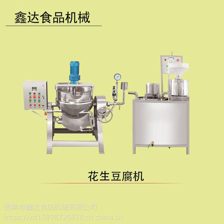 花生豆腐制作方法 内蒙古花生豆腐机 多功能高产型
