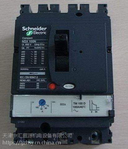 重庆施耐德塑壳断路器、4P、100A断路器、LV429655、Compact NSX100F TM3
