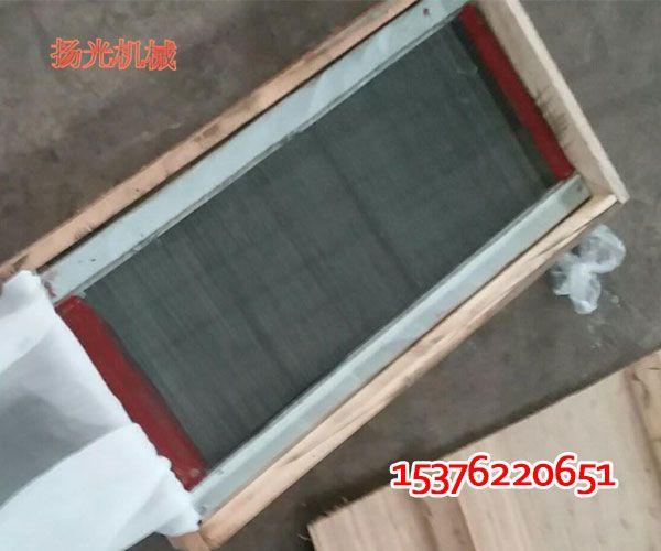 振弦过滤板制作工艺-矿用KCS湿式振弦除尘风机配件