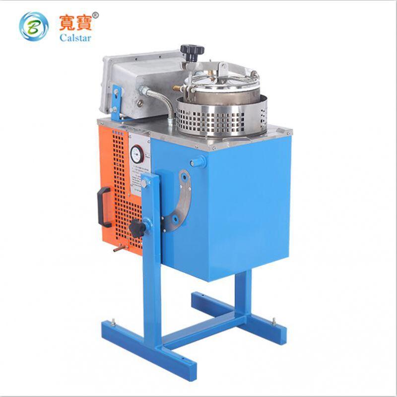 五金专用废溶剂蒸馏设备厂家低价直销