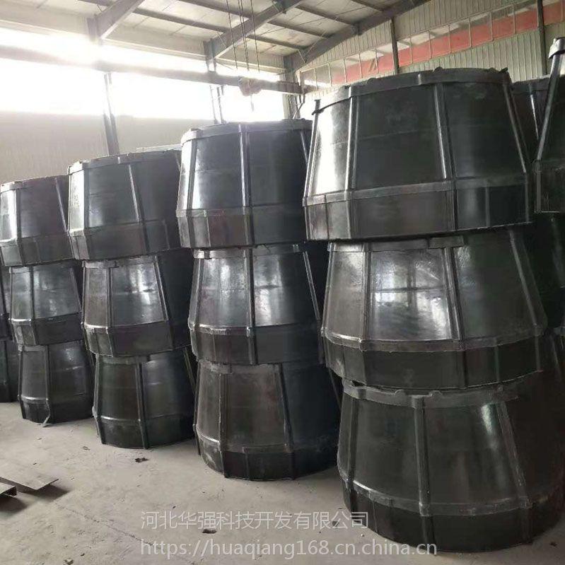新型中石化管道人手孔 1000*800*600SMC通讯手孔 河北华强